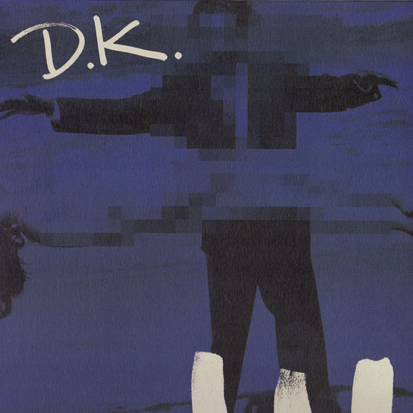 dk-mystery-dub-ep-second-circle-cover