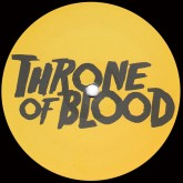 pbr-streetgang-achilles-ep-iron-galaxy-rem-throne-of-blood-cover