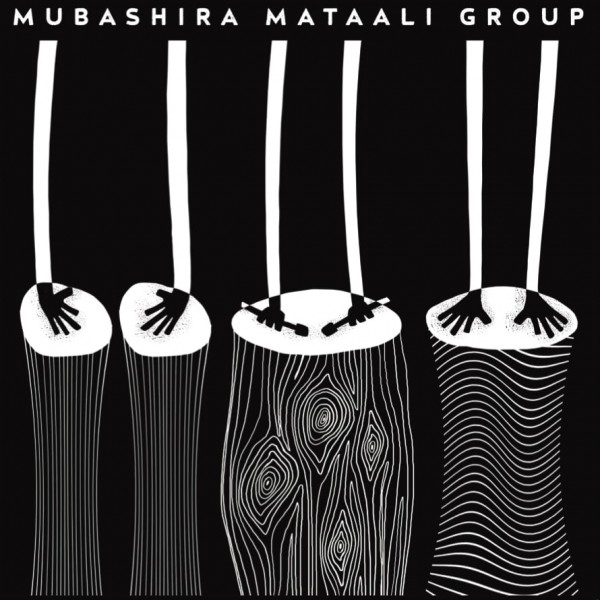 mubashira-mataali-group-mubashira-mataali-group-pre-ord-blip-discs-cover