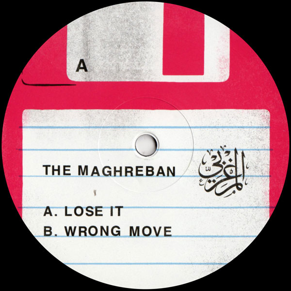 the-maghreban-lose-it-wrong-move-black-acre-cover