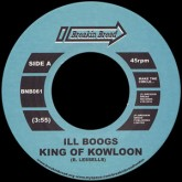 ill-boogs-king-of-kownloon-breakin-bread-cover