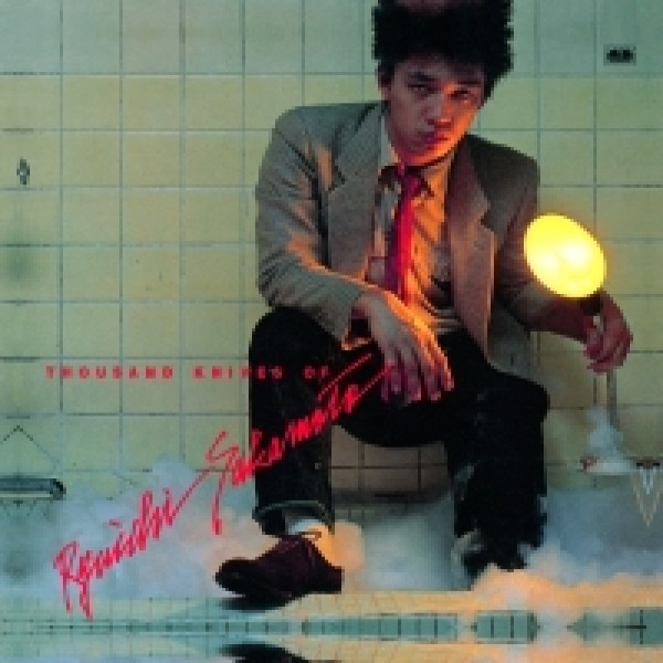 ryuichi-sakamoto-thousand-knives-plastic-bam-rush-hour-store-japan-cover