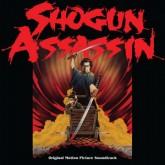 various-artists-shogun-assassin-lp-shogun-ltd-cover