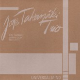 jone-takamaki-universal-mind-lp-arc-light-editions-cover