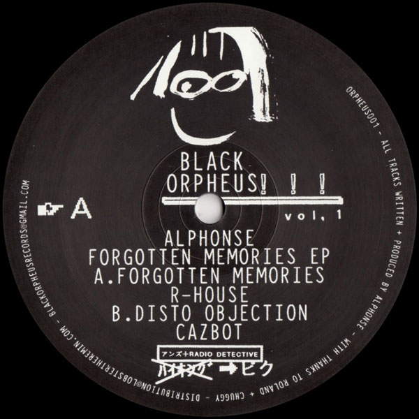 alphonse-forgotten-memories-ep-black-orpheus-cover