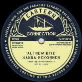 hanna-mekonnen-ali-new-biye-inc-manasseh-eastern-connection-cover