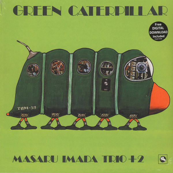 masaru-imada-trio-2-green-caterpillar-lp-le-tres-jazz-club-cover
