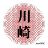 stereociti-kawasaki-lp-mojuba-cover