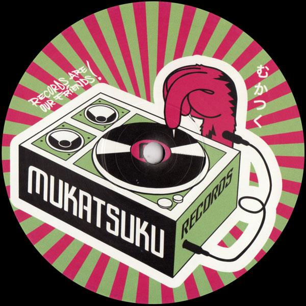 ojeda-penn-lost-funk-disco-gems-volume-mukatsuku-cover