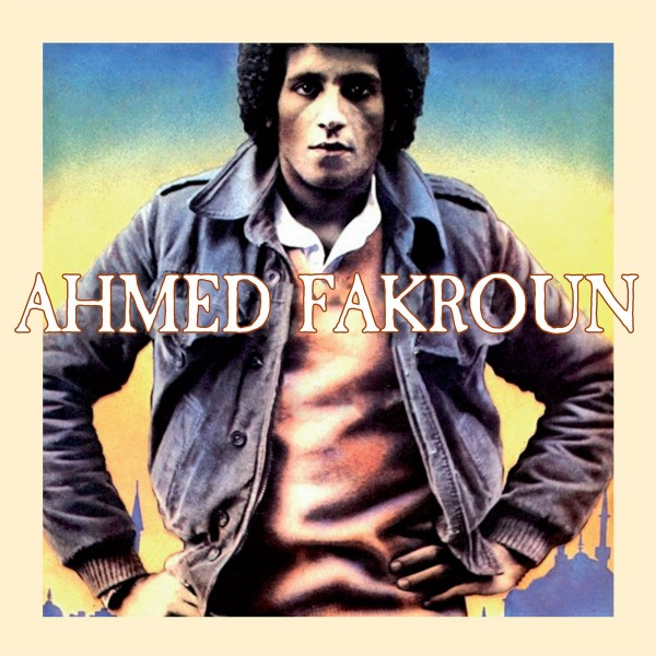 ahmed-fakroun-ahmed-fakroun-lp-pmg-records-cover