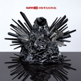 sunn-o-kannon-cd-southern-lord-cover