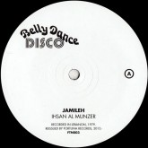 ihsan-al-munzer-belly-dance-disco-ep-jamileh-fortuna-records-cover