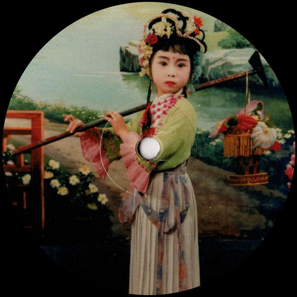 ciel-electrical-encounters-peach-discs-cover