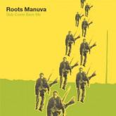 roots-manuva-dub-come-save-me-lp-big-dada-cover