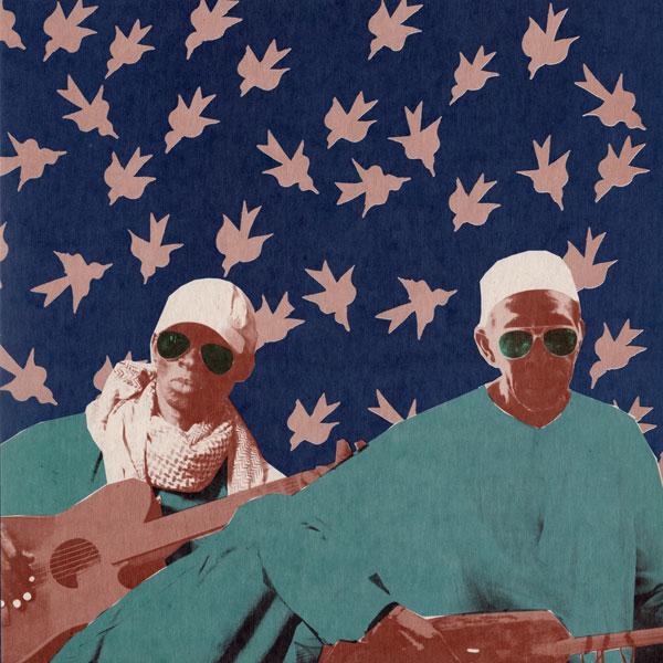 amadou-binta-konte-and-tidiane-waande-kadde-lp-sahel-sounds-cover