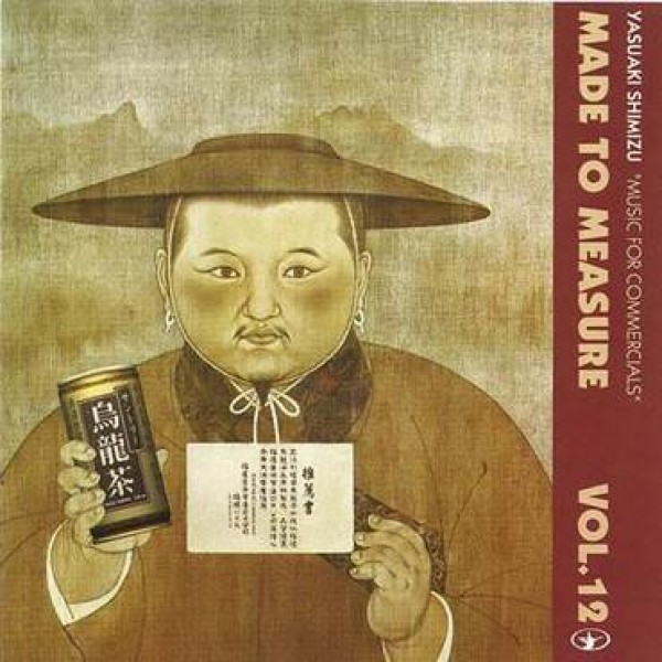 yasuaki-shimizu-music-for-commercials-cd-crammed-discs-cover