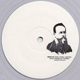 vakula-dub-as-always-untitled-shevchenko-cover