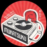 various-artists-afro-funk-gems-volume-two-mukatsuku-cover