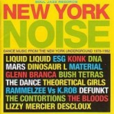 various-artists-new-york-noise-vol-1-lp-soul-jazz-cover