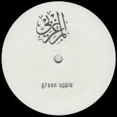 the-maghreban-green-apple-no-label-cover