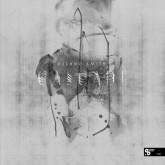 delano-smith-cascade-marcel-dettmann-makam-sushitech-cover