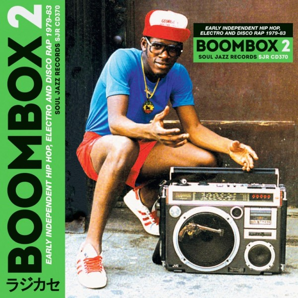 various-artists-boombox-2-early-independent-hip-soul-jazz-cover