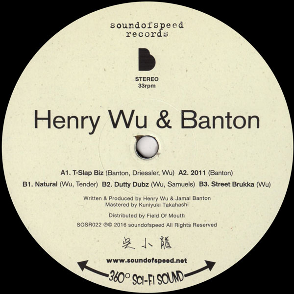 henry-wu-banton-henry-wu-and-banton-ep-sound-of-speed-cover