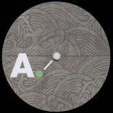 elise-poseidon-atjazz-osunlade-atjazz-record-company-cover