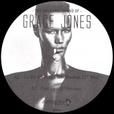 grace-jones-the-balearic-sound-of-grace-sunkissed-records-cover