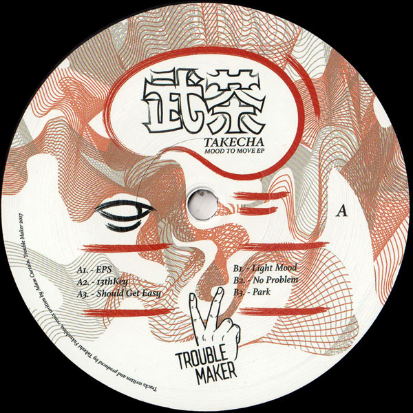 takecha-mood-to-move-ep-trouble-maker-cover