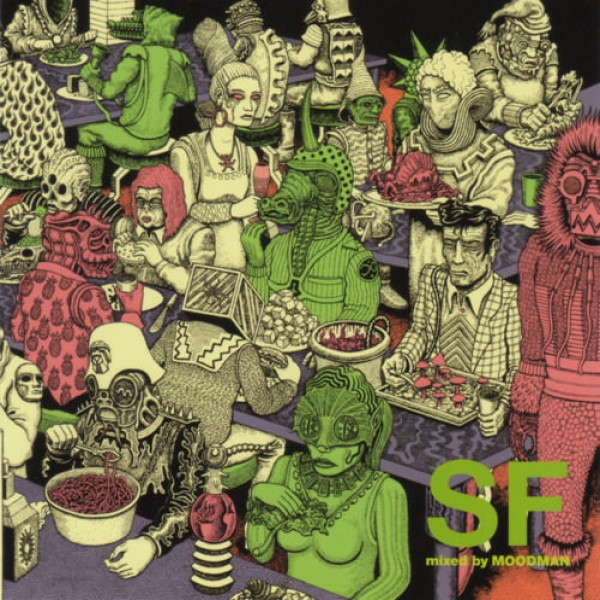 moodman-various-artists-crustal-movement-volume-03-sf-tearbridge-cover