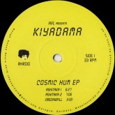 hvl-presents-kiyadama-cosmic-hum-ep-rough-house-rosie-cover