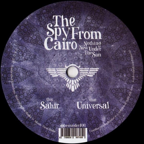 the-spy-from-cairo-sahir-universal-wonderwheel-cover