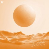 luca-agnelli-solaris-upon-you-cover