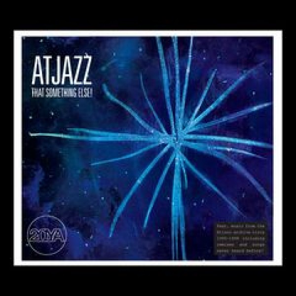 atjazz-that-something-else-cd-atjazz-record-company-cover