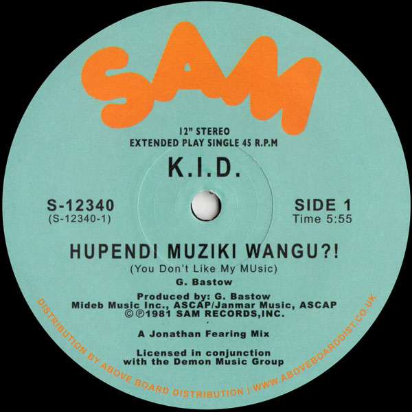 kid-hupendi-musiki-wangu-its-sam-records-cover