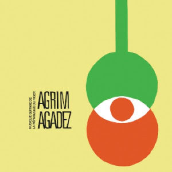agrim-agadez-musique-guitare-de-la-rpubliqu-sahel-sounds-cover