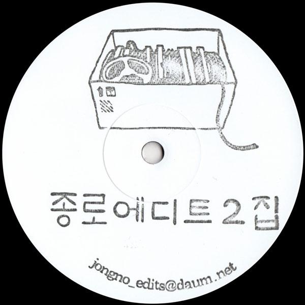 unknown-artist-jongno-edits-volume-2-jongno-edits-cover