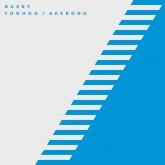 dusky-yoohoo-akebono-17-steps-cover