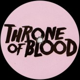 hardway-bros-pleasure-cry-tuff-city-kids-throne-of-blood-cover