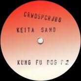 keita-sano-untitled-kung-fu-dog-pt-2-crowdspacer-cover