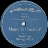 mobach-reade-truth-planet-to-planet-ep-nsyde-music-cover