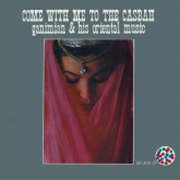 ganimian-his-oriental-mu-come-to-the-casbah-lp-finders-keepers-cover