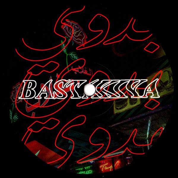 eomac-one-spirit-bastakiya-tapes-cover