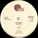 ziad-rahbani-abu-ali-music-gallery-recordings-cover