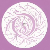 leif-each-day-made-new-ep-ornate-music-cover