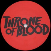 eamon-harkin-rigor-music-roman-flugel-bren-throne-of-blood-cover