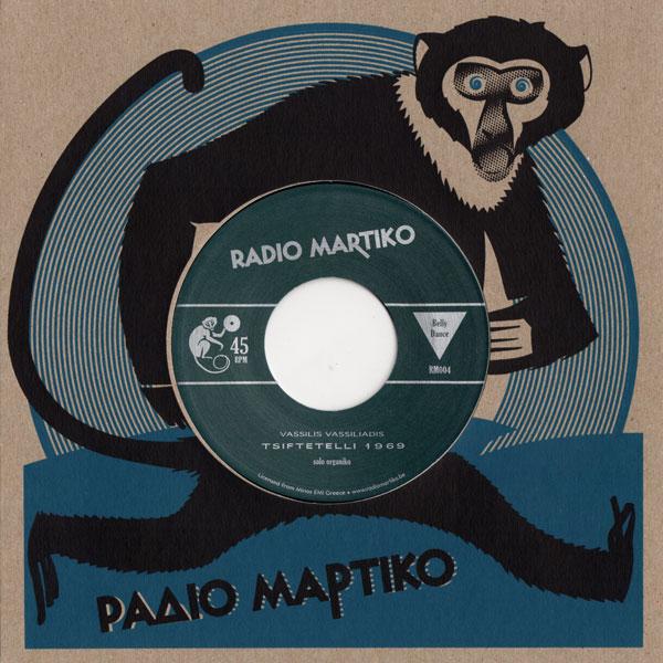 vassilis-vassiliadis-vangelis-tsiftetelli-1969-ego-den-emai-radio-martiko-cover