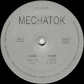 mechatok-gulf-area-ep-public-possession-cover