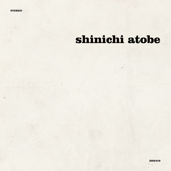 shinichi-atobe-world-lp-ltd-blue-vinyl-demdike-stare-cover